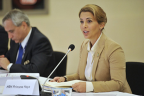 HRH Princess Haya
