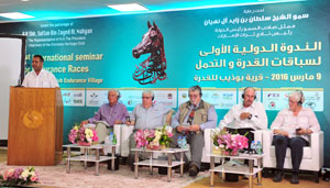 The 1st International Bou Thib Endurance Conference was held at Bou Thib Endurance Village, where delegates gathered to discuss ways to improve the sport of endurance.