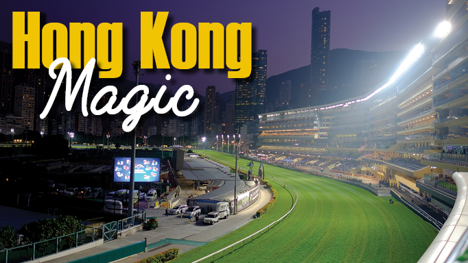 Thumbnail for Racing in Hong King is Magic