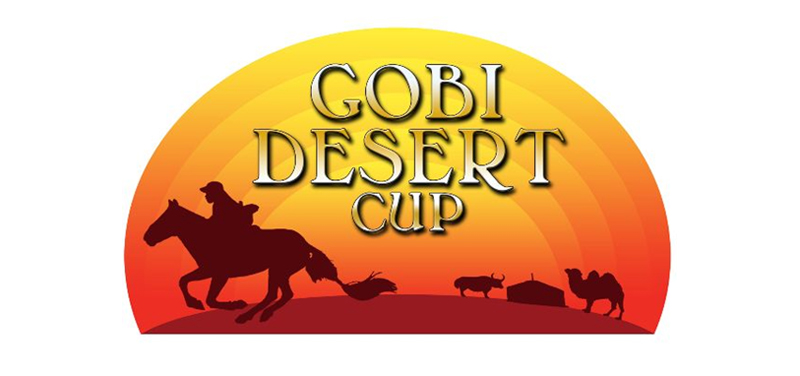 The annual Gobi Desert Cup will be held from August 28 to September 6.